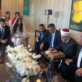 نجل اللواء عثمان يعقد قرانه على مايا عويدات