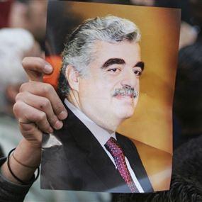 صحافيون حول العالم يدلون شهادة برفيق الحريري