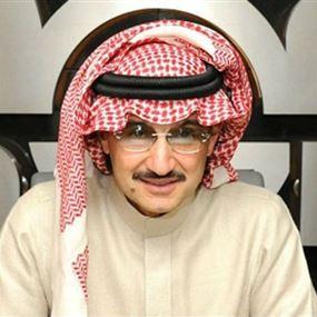 تداعيات كبيرة لاعتقال الوليد بن طلال على مستوى العالم