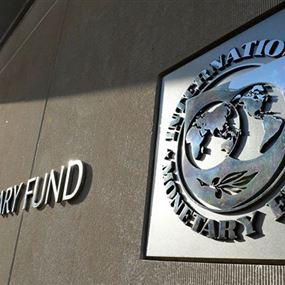 النقد الدولي: الاقتصاد العالمي أقل سوءاً من قبل