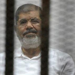 وفاة الرئيس المصري السابق محمد مرسي أثناء جلسة المحاكمة