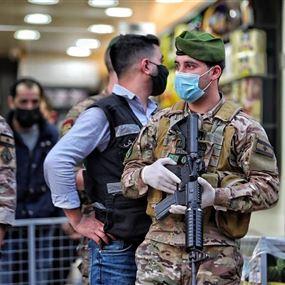 توقيف شخص شارك في عملية خطف سعودي من امام كازينو لبنان