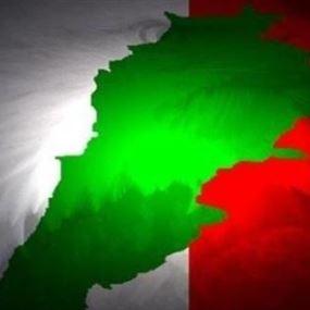 الديمقراطي ينفي علاقته بإشكال مع المعتصمين في سرجبال