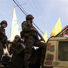 العالم للبنانيين: كبح حزب الله شرط للمساعدات