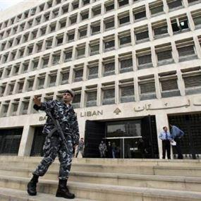 الإقتصاد على شفير الهاوية.. ماذا يجري في المصارف اللبنانية؟