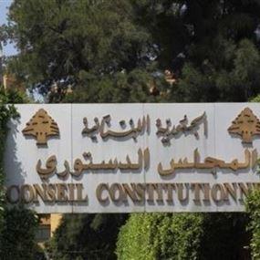 المجلس الدستوري يوقف تنفيذ قانون الضرائب