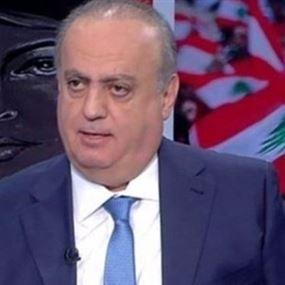 وهاب: شرفوا عا ثورة جدية أو انضبوا عا بيوتكم خربتوا البلد