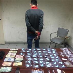 توقيف مروّج مخدرات بالجرم المشهود في أنطلياس