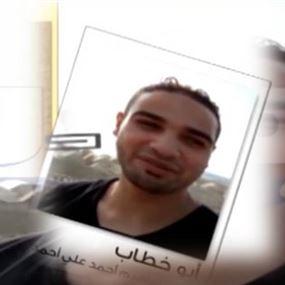 بالفيديو.. أبو خطاب الداعشي: أنا في جونيه!