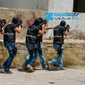 كمين لأمن الدولة يُسقط واحدة من أبرز شبكات المخدرات في جبيل