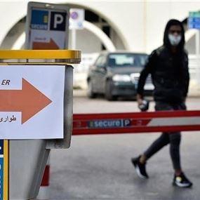 اصابات كورونا تتخطى عتبة الألف للمرة الاولى في لبنان!