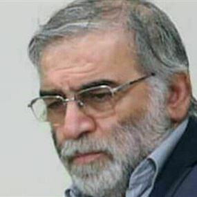 اغتيال عالم نووي إيراني في طهران